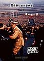 Discursos de Adolf Hitler - Tomo V: Discursos sobre arte y Congresos del NSDAP