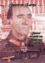 Guerra en Europa - Fridolin von Senger und Etterlin, General der Panzertruppe