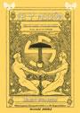 Fe y Acción - Libro de vitudes nacionalsocialistas - Helmut Stellrecht