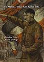 De Hitler... todos han hecho leña - Francisco Javier Alcalde Cruchaga