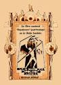 La Obra Nacional Dopolavoro (post-trabajo) en la Italia Fascista - Opera Nazionale Dopolavoro